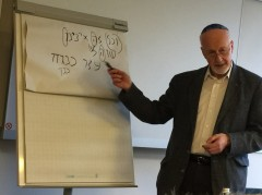 Jüdische Bibellektüre - Online
